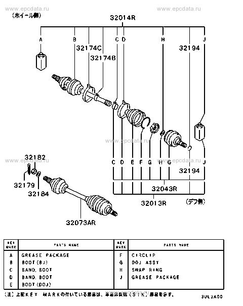 Front Axle Drive Shaft